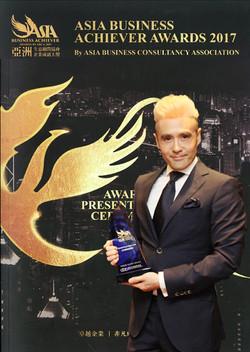 亚洲生意顾问协会企业成就大奖2017