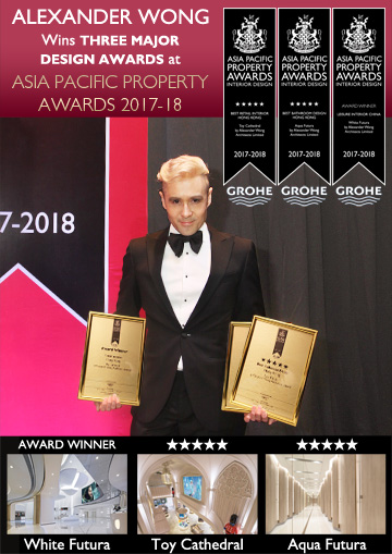 Asia Pacific Property Awards 2017-18