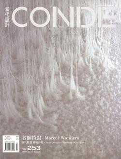 CONDE Magazine (Taiwan)