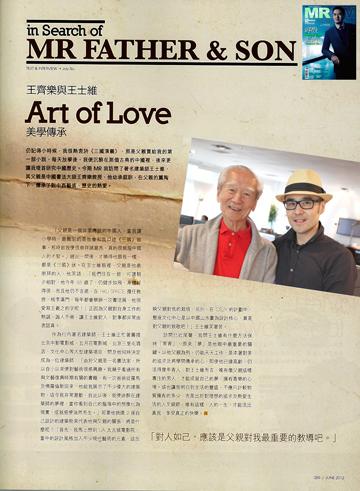 MRRM Magazine (Hong Kong)