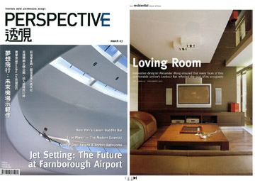 PERSPECTIVE Magazine (Hong Kong)
