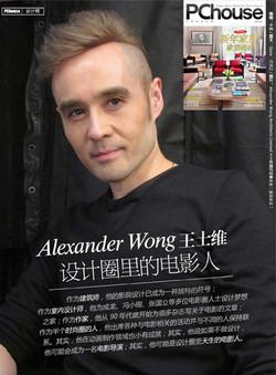 PChouse 家居杂志 (China)