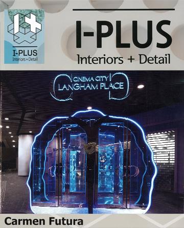 I-PLUS Interiors + Detail (Korea)