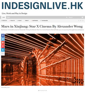 STAR X, Xinjiang