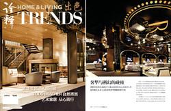 Trends Magazine (Shanghai)