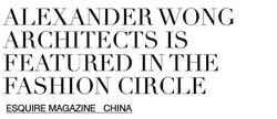 Esquire Magazine (China)