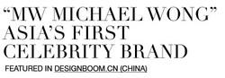 Designboom Website (China)