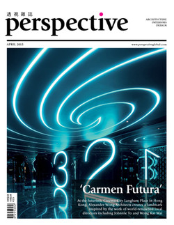 Perspective Magazine (HK)