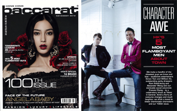 baccarat Magazine (Hong Kong)