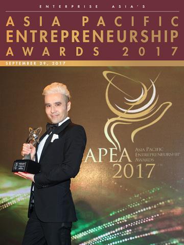 亚太企业精神奖2017