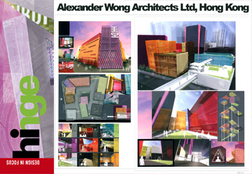 Hinge Magazine - Hong Kong