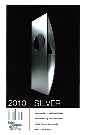 Interior Design Silver Award
