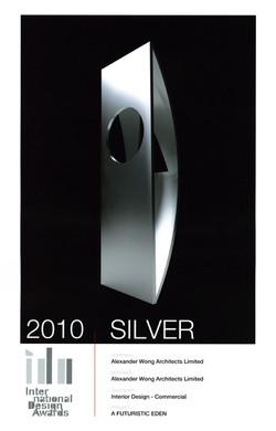 Interior Design Silver Award