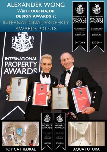 国际地产大奖(IPA) 2017-18