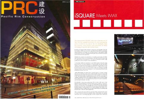 PRC magazine (China)