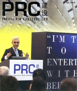 PRC Magazine Build4Asia Expo
