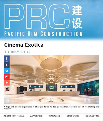 Cinema Exotica (Shanghai)