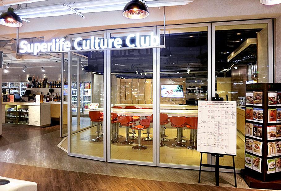 Retail Interior Design - City'super