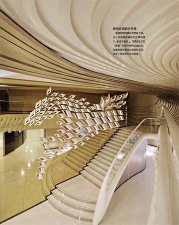 I Home Magazine (Shanghai)