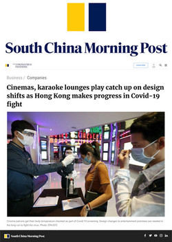 South China Morning Post Interview