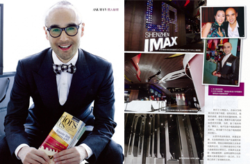 MAXI Magazine (Shanghai)