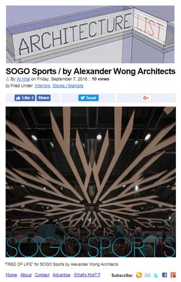 SOGO Sports (Hong Kong)