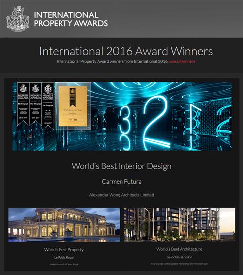 媒体: 国际地产大奖峰会 2016 - 2017 (伦敦)