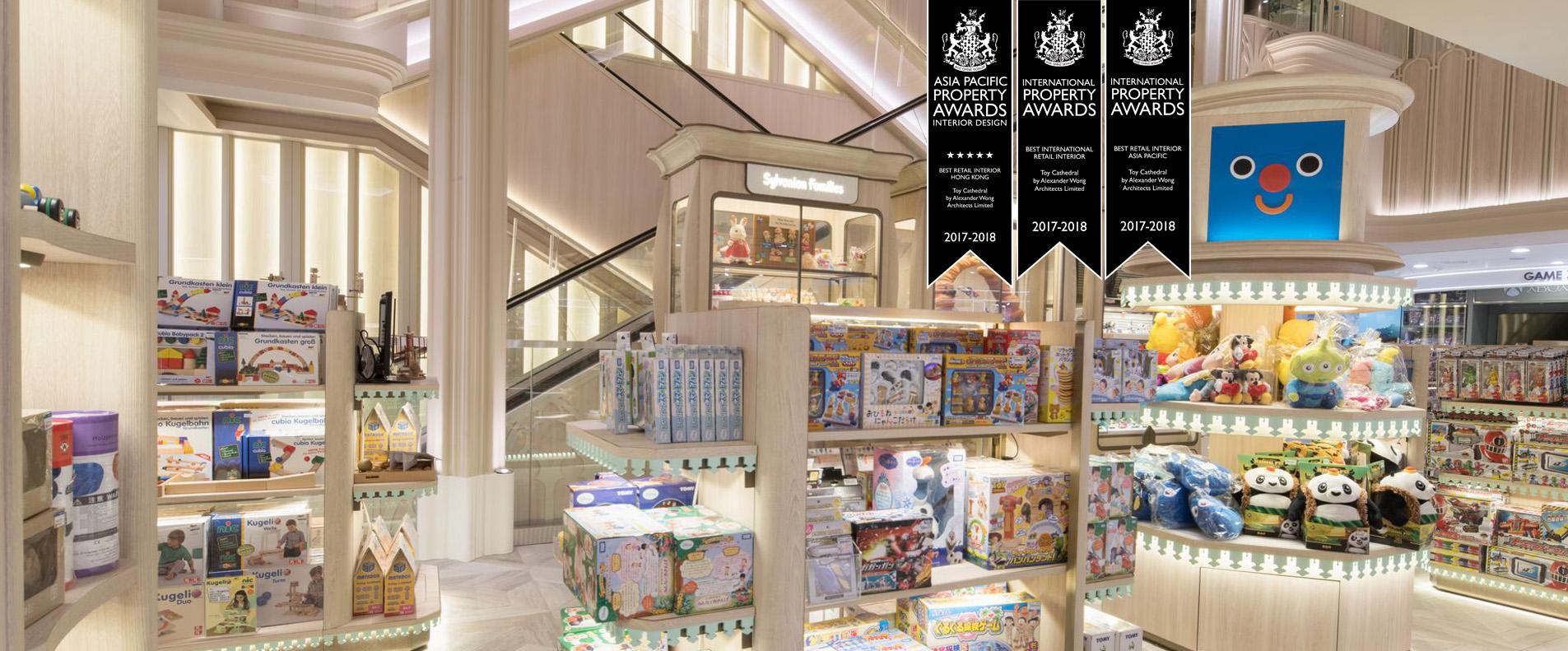 Best International Retail Interior