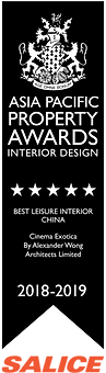 APPA-BestLeisureInteriorChina-CinemaExot