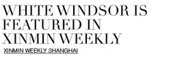 XINMIN WEEKLY (Shanghai)