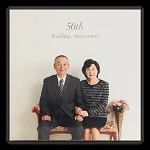 金婚式表紙.png