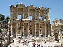 Efese.jpg