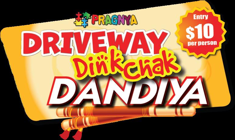 DDD-logo2.png