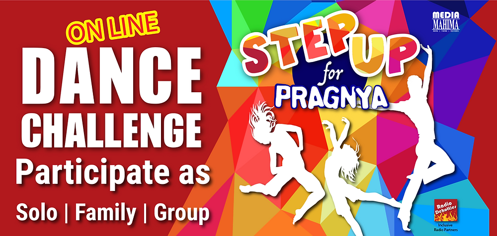 Online Dance Challenge Banner