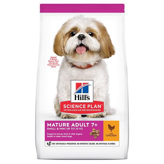 הילס לכלב מבוגר מגזע קטן
