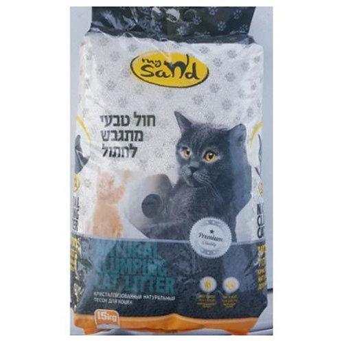 """מאי סנד חול מתגבש טבעי לחתול 15 ק""""ג"""