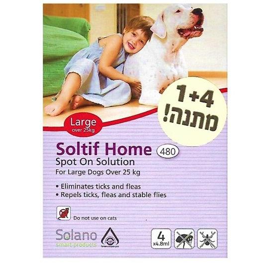 """סולאנו סולטיף לכלב גדול מעל 25 ק""""ג למניעת פרעושים וקרציות 5 יחידות"""
