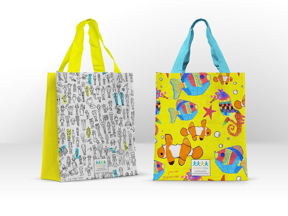 Canvas Bag Mockup.jpg