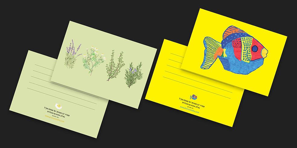 מוקאפים-גלויות-סהר-ויפית.jpg