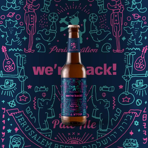Shapiro Beer 2019