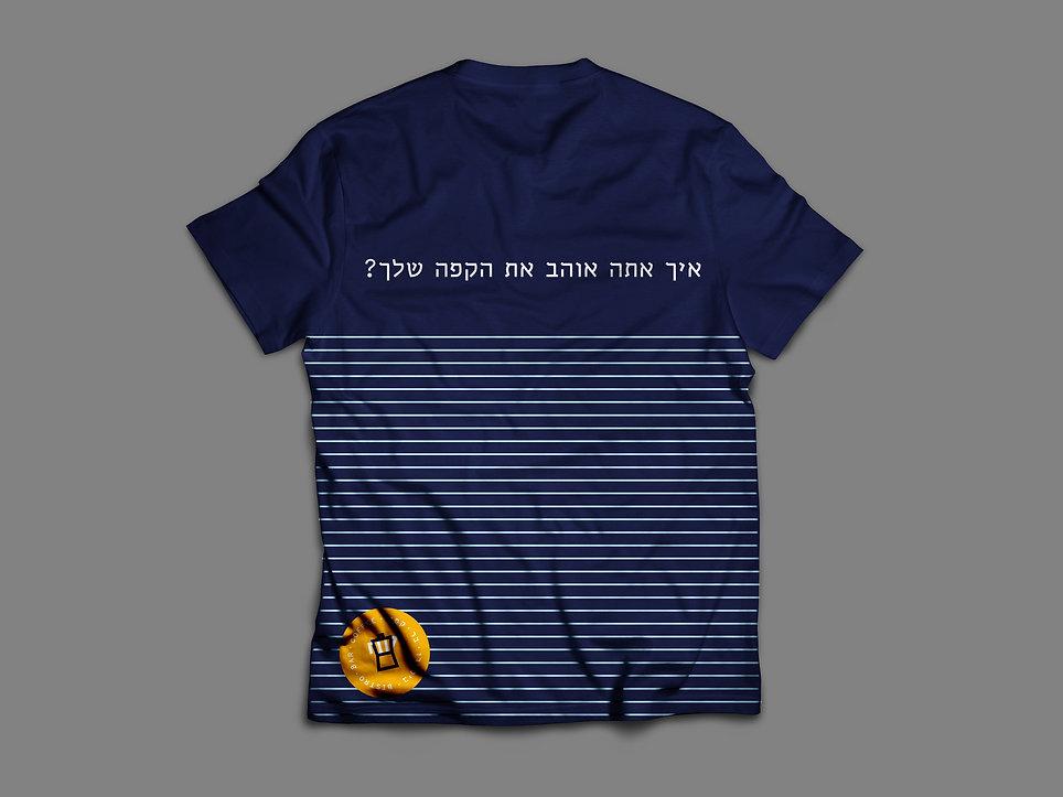 T-Shirt MockUp_Back2.jpg