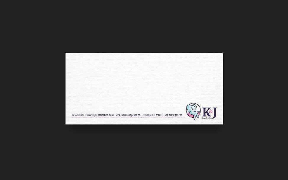 מוקאפ-גב-מעטפה-23-על-11.jpg
