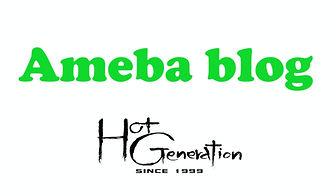 ホットジェネレーション,hot generation,ブログ