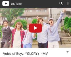 voice of boyz mv pv ミュージックビデオ