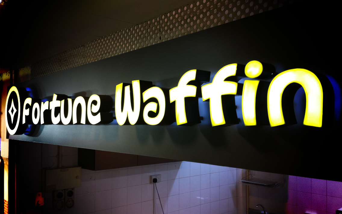 Fortune-waffin