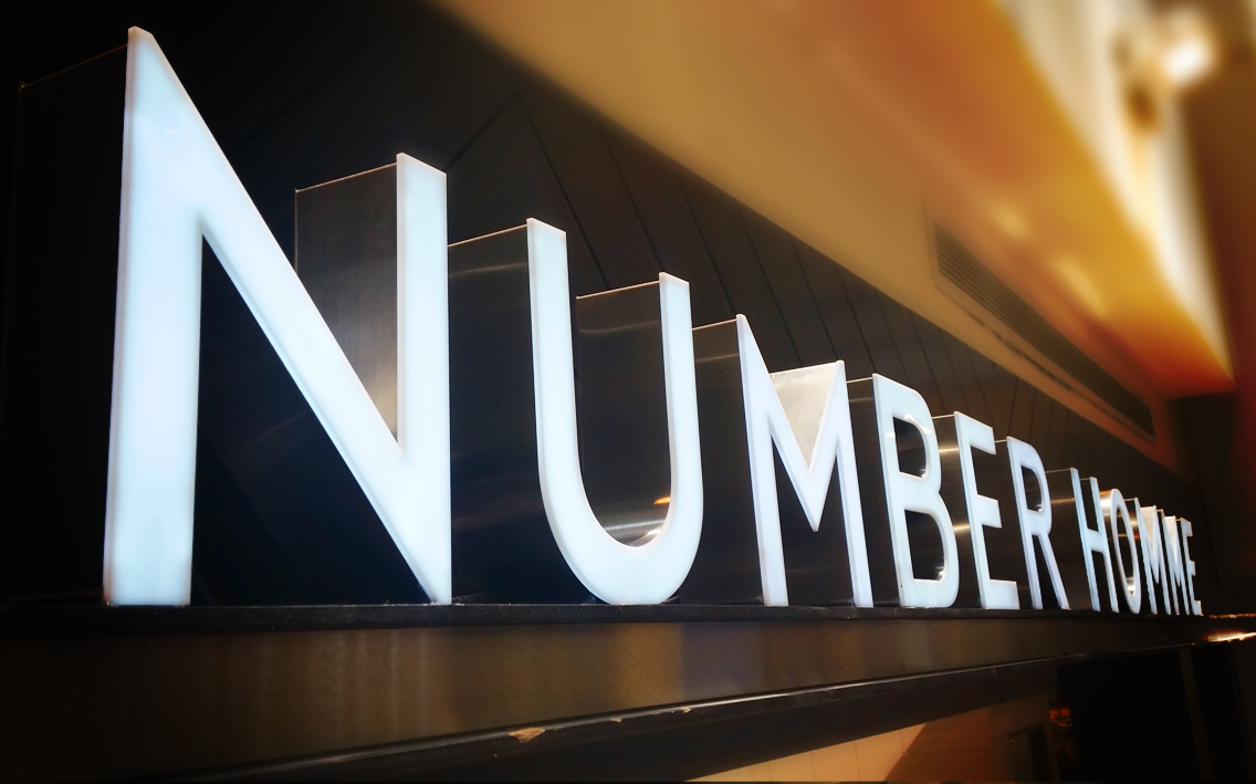 Number-Homme-Bugis-Junction
