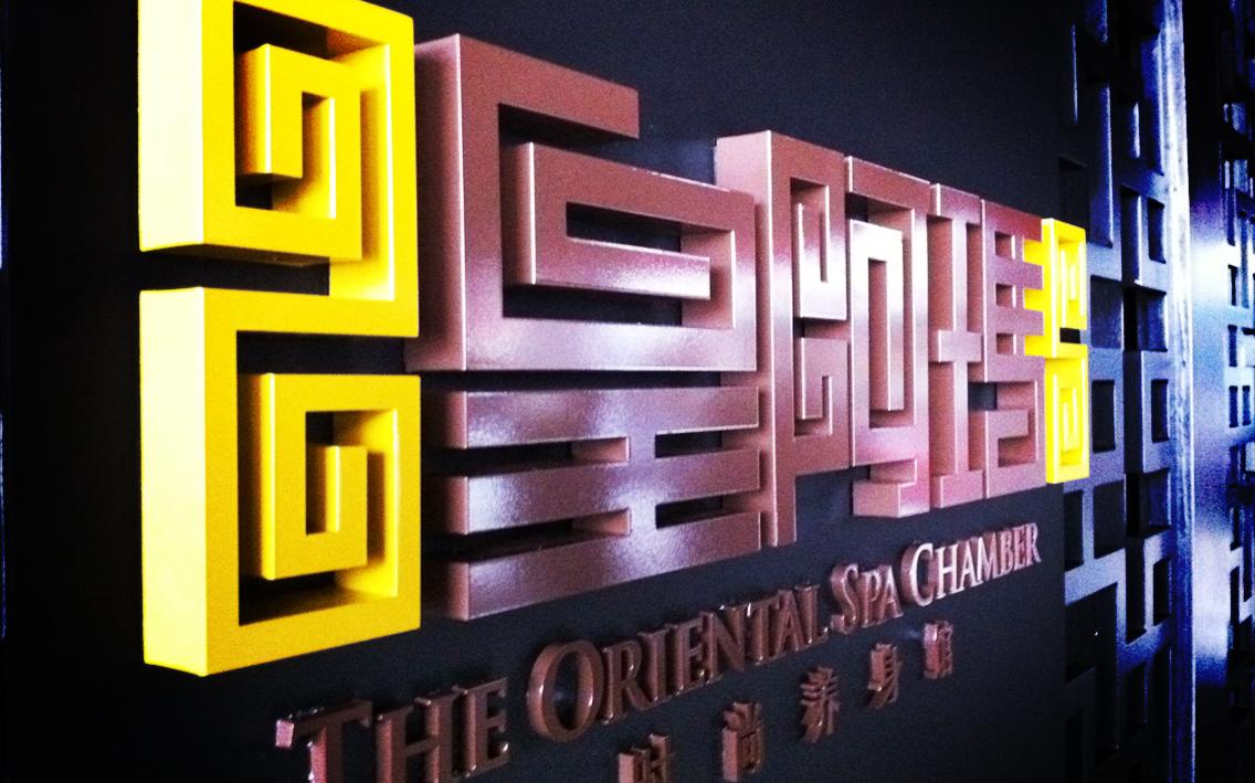 WangAhMa-Chinatown