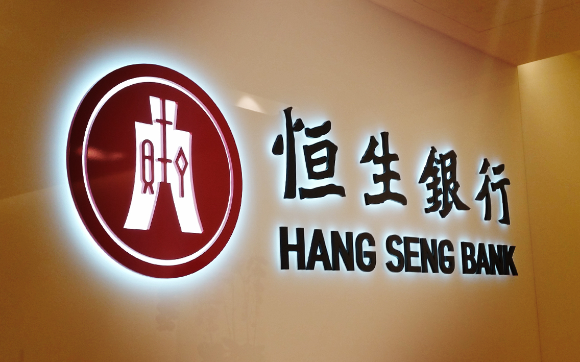 HangSengBank