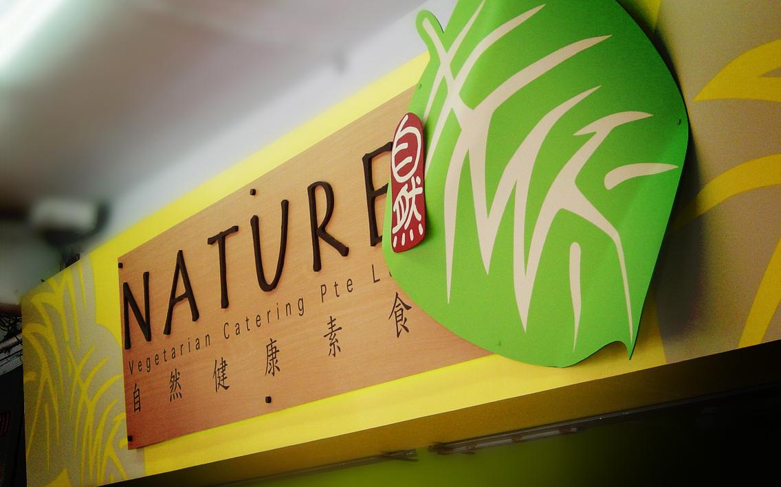 Nature-Bukit-Merah