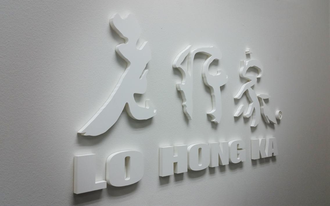 LoHongKa